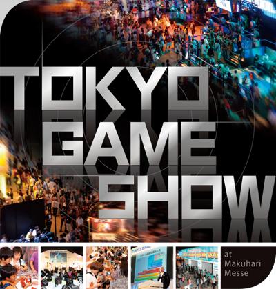 Tokyo Game Show Logo